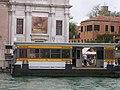 San Marco, 30100 Venice, Italy - panoramio (752).jpg