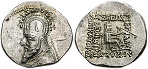Sanatruces of Parthia - Coin of Sanatruces.