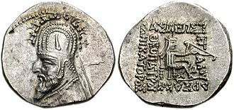 Sanatruces of Parthia - Image: Sanatruces Coin Historyof Iran