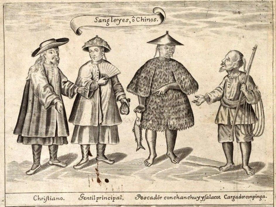 Sangelys, detail from Carta Hydrographica y Chorographica de las Yslas Filipinas (1734)