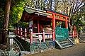 Sanjūhassho-jinja in Kasuganochō, Nara, -30 januari 2018.jpg