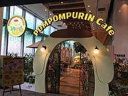 Sanrio, Pompompurin Café. Orchard Central, Singapore, July 2017.jpg