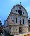 Santa Maria dei Miracoli facciata sud Venezia notte.jpg
