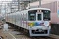 Sanyo 5605 Meet Colors Taiwan Train at Akashi station.jpg