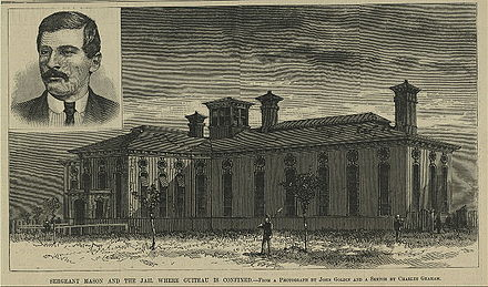 A drawing of the jail where Guiteau was confined after his arrest. Sargeant Mason and the jail where Guiteau is confined.jpg