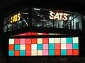 Sats Kista centrum 2014.jpg