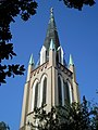 Savannah, GA - Historic District - St John's Episopal Church (1).jpg