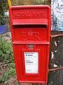 Saxtead Green Postbox - geograph.org.uk - 1570587.jpg