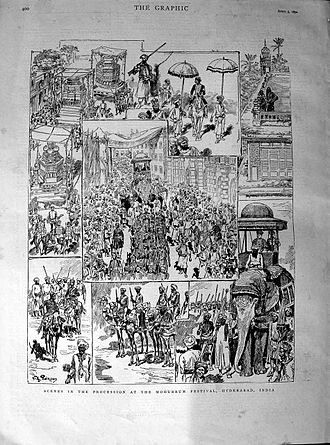 Muharram - Scenes in the Tajiya procession at the Muharram festival