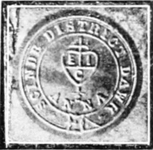 Scinde Dawk - The stamps were embossed