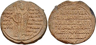 Constantine Palaiologos (son of Andronikos II) - Lead seal of Constantine, showing him in imperial regalia, and mentioning his titles of Despot and porphyrogennetos