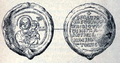 Seal of Theodore of Koloneia, Patriarch of Antioch (Schlumberger).png