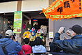 Seattle - Chinese New Year 2015 - 57.jpg