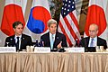 Secretary Kerry Meets With Japanese Foreign Minister Kishida and South Korean Foreign Minister Yun in New York City (21201526723).jpg