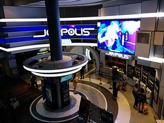 Joypolis - Image: Sega Joypolis Odaiba