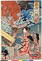 Seiran 晴嵐 (BM 2008,3037.19903 2).jpg