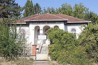 Slovac - Image: Selo Slovac opština Lajkovac zapadna Srbija kuća Elizabete Mulbank 1