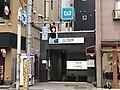 Sendagi-station-Exit1.jpg