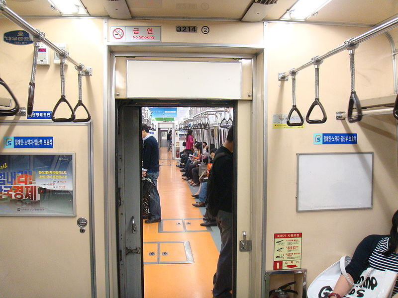 Tem metrô em Seul
