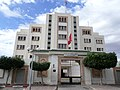 Sfax Governorate.jpg