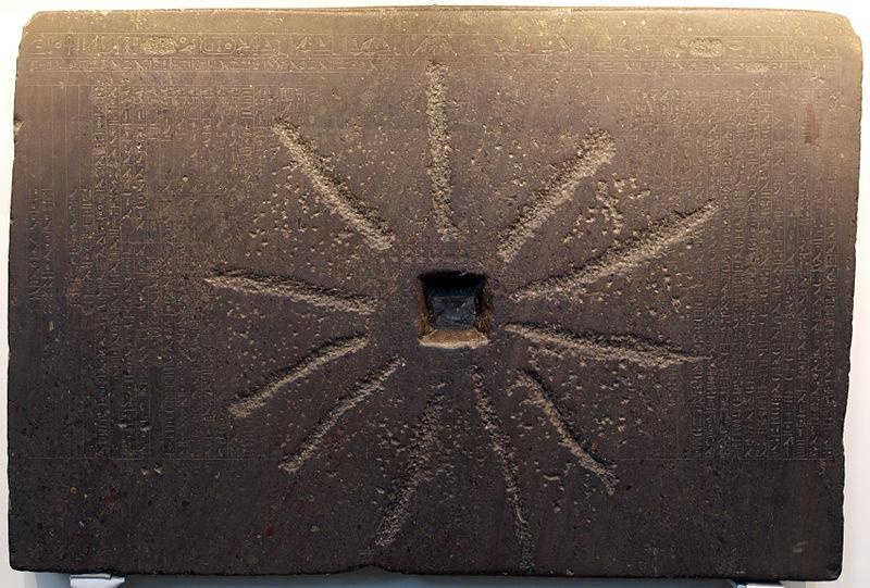 Archivo:ShabakaStone-BritishMuseum-August19-08.jpg