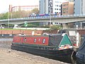 Sheffield, ancient and modern modes of transport - geograph.org.uk - 1290434.jpg
