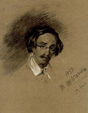 Mykhaylo Maksymovych - 1859 portrait by Taras Shevchenko