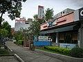 Shilin Zhongshan North Branch, Skylark California Cuisine Restaurant 20080719.jpg