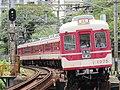 Shintetsu 1075 at Nagata Station.JPG