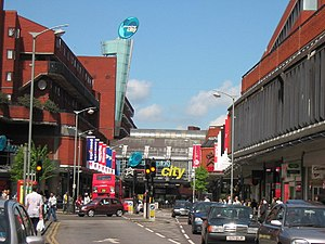 Wood Green - Image: Shopping City, Wood Green geograph.org.uk 6644