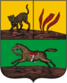 Shusha-coat-of-arms-1843.png