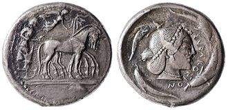 Syracuse, Sicily - A Tetradrachm from Syracuse, circa  485-479 BC, with Arethusa on the obverse, and a slow quadriga driven by a male charioteer on the reverse.