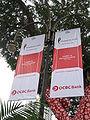 Singapore 2006 banner - OCBC.JPG