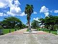 Skinner Plaza.JPG