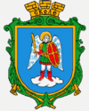 Coat of arms of Skole