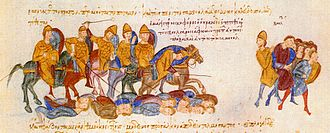 Battle of Spercheios - Bulgars put to flight by Ouranos at the Spercheios River from the Chronicle of John Skylitzes