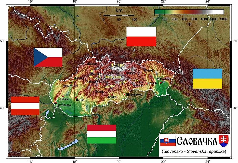 Slovensko topo sr