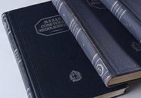 Small Soviet Encyclopedia 05.jpg