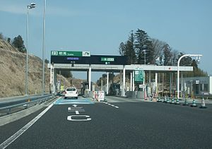 Soma IC Toll Gate1.jpg