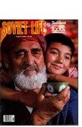 Soviet Life, 1983-08, № 323.pdf