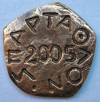 Spartathlon - The finisher's medal