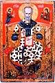St. Nicholas by Andrija Raičević.jpg