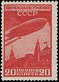 Stamp 1931 375.jpg