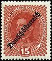 Stamp Austria 1918 15h.jpg