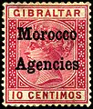 Stamp UK Morocco 1898 10cmo.jpg