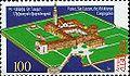 Stamp of Armenia m133.jpg
