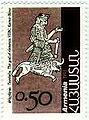 Stamp of Armenia m30.jpg