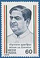 Stamp of India - 1988 - Colnect 165225 - Mohan Lal Sukhadia.jpeg