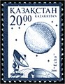 Stamp of Kazakhstan 299.jpg