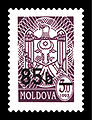 Stamp of Moldova 062.jpg